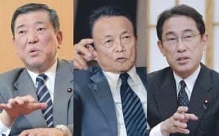 石破茂(左)、麻生太郎(中)、岸田文雄(右)の3氏