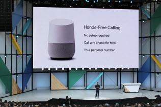 スマートスピーカー「グーグルホーム」の新機能=共同