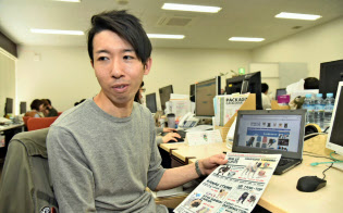 エンファクトリーの山崎さんは社員としての仕事に加え、勤務先のオフィスで自身が起業した会社の業務もこなす