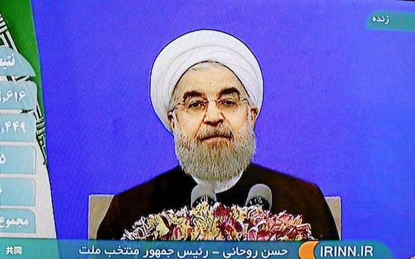 20日、テヘランで、イラン大統領選で再選後に演説するロウハニ大統領のテレビ画面=共同