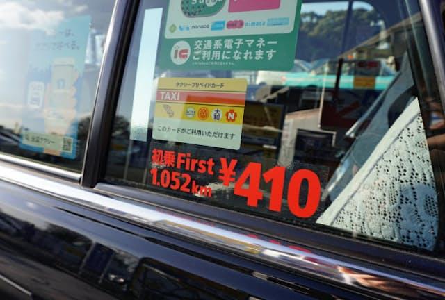 今年1月末から都内の初乗り運賃は730円から410円に下がった