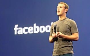 デジタルプラットフォーム企業の姿勢が問われている(フェイスブックのザッカーバーグCEO)