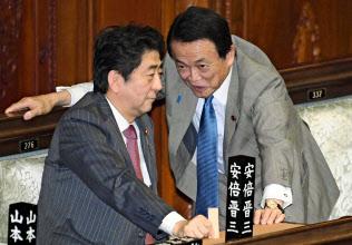 衆院本会議での「共謀罪」法案の採決時に言葉を交わす麻生財務相(右)と安倍首相=23日午後