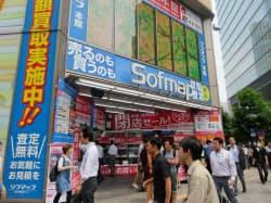 31日で営業を終了するソフマップの秋葉原本館(31日、東京都千代田区)