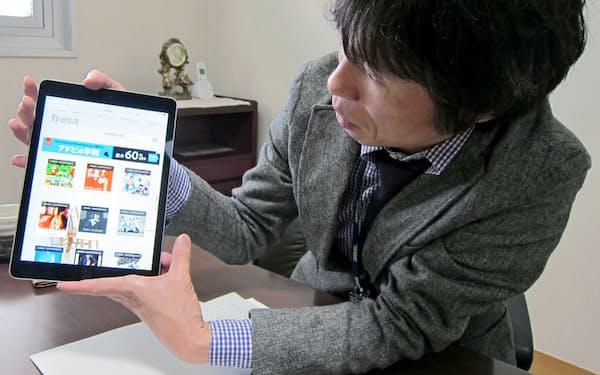 リーチサイトにはCD発売当日に海賊版へのリンクが張られることも(JASRACネットワーク課長の高橋淳人氏)