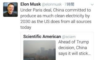 イーロン・マスク氏はツイッターで断続的に米国のパリ協定離脱への反対意見を表明している