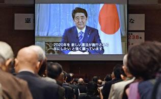 憲法改正を訴える会合に寄せられた安倍首相のビデオメッセージ(5月3日、東京都千代田区)=共同