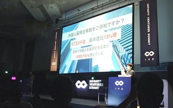 インフィニティ・ベンチャーズ・サミットでは14人の起業家が事業アイデアを競った(7日、神戸市)