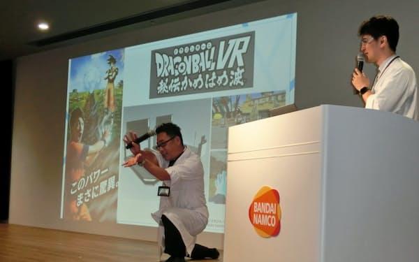 バンナムは有名コンテンツの世界観を体験できるVRのテーマパークを国内外で展開させる(東京・港)