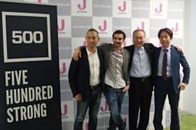 都内で記者会見した500スタートアップスのライニー氏(左から2人目)、クールジャパン機構の小川氏(右)ら