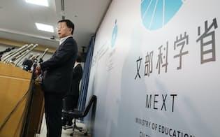 加計学園を巡る文書の調査結果について記者会見する松野文科相(15日午後、文科省)