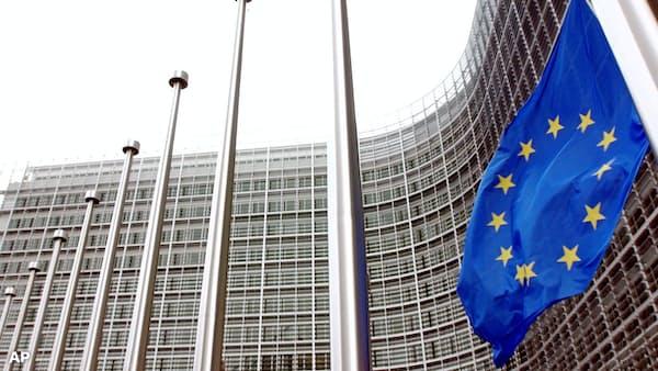 EUの厳格な情報保護 米中と憲法文化の違い 背景