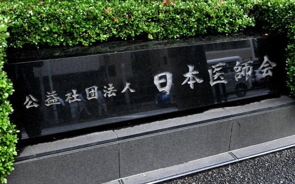 日本医師会がPCR検査所の設置を呼びかけていた