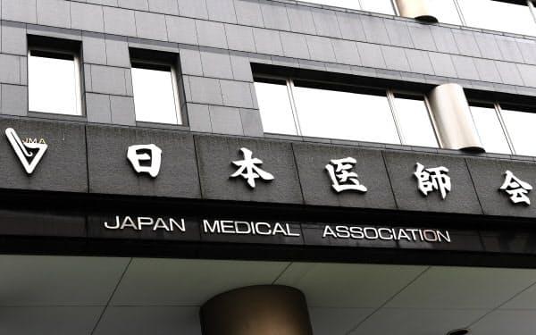 日本医師会本部(東京・文京)