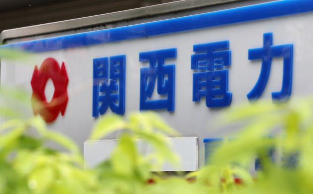 関西電力の扇町営業所(大阪市北区)