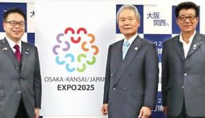 万博誘致ロゴを発表する(左から)世耕経産相、誘致委員会の榊原会長、松井大阪府知事