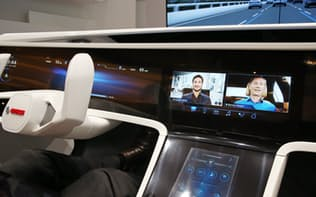ボッシュが発表したコンセプトカー。車内でビデオ会議ができる
