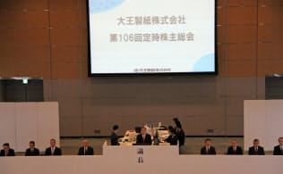 大王製紙は29日、愛媛県四国中央市で株主総会を開いた