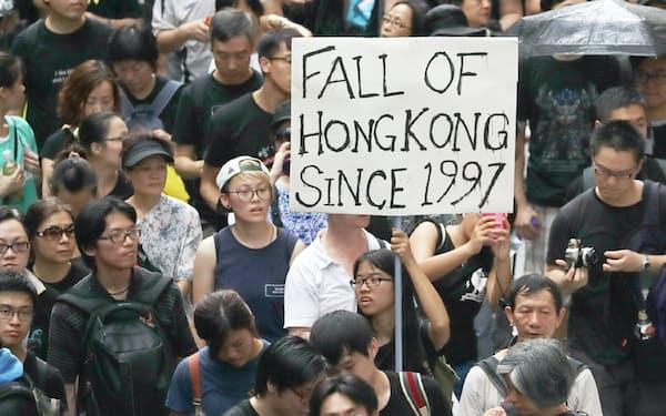 返還20年を迎え、デモ行進する人たち(1日、香港)=小川望撮影