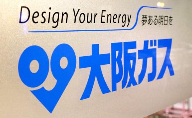 大阪ガスのロゴ(大阪市中央区)