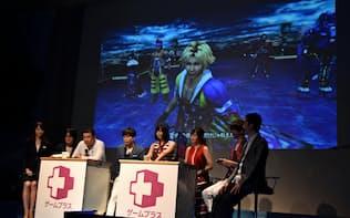 専用アプリのダウンロードが不要で、RPGなどを楽しめる環境をヤフーが提供する(東京・目黒)