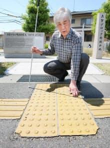 竹内さんは講演料などを元手にモンゴルなどで盲学校を設立した(岡山市中区の点字ブロック発祥の地)