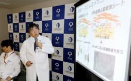 iPS細胞から作った心筋細胞による臨床研究の申請について記者会見する大阪大学の澤教授(21日午前、大阪府吹田市)