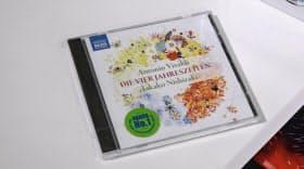 ナクソスレーベルの中で最も売れたヴィヴァルディ「四季」を収めたCD。西崎崇子さんのバイオリン独奏、管弦楽はスロバキアのカペラ・イストロポリターナ、指揮はスティーブン・ガンゼンハウザー氏
