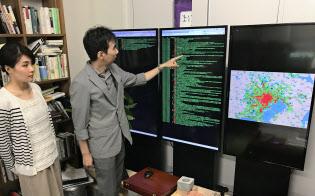 奈良先端科学技術大学院大学(奈良県生駒市)では、地域ごとのツイッターをAIで解析し、インフルエンザの感染経路などを予測する