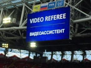 17年コンフェデ杯ロシア大会でもVARがテストされた