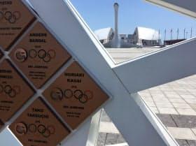 ソチのスタジアムには、葛西紀明ら14年ソチ冬季五輪メダリストの名前が刻まれている