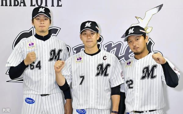 監督推薦で球宴に出場したロッテの(左から)二木、鈴木、田村=共同
