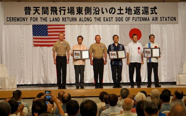 普天間基地の一部先行返還の記念式典(1日、沖縄県宜野湾市)