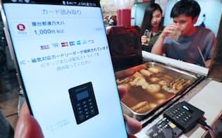 楽天ペイを使ってクレジットカードで決済できる屋台(福岡市中央区の「那須乃大八」)