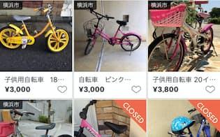 手渡しが前提のため、売買されるのは配送しにくい大型商品が多い(メルカリアッテのアプリ画面)
