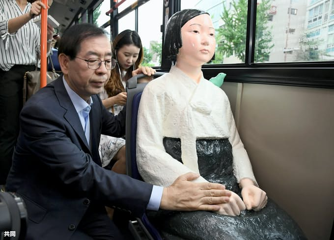バスの慰安婦少女像を大使館前に並べる: 日本経済新聞