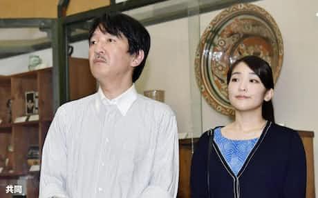 結婚延期、眞子さまの文書全文 「急ぎ過ぎていた」: 日本経済新聞