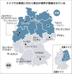 違い 西ドイツ 東ドイツ プロイセンとドイツ帝国とドイツ連邦の違いって?