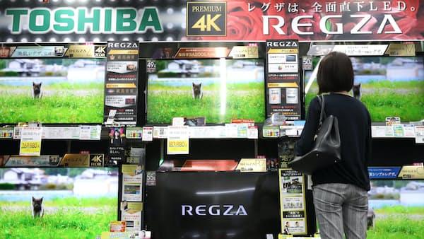 東芝、テレビ事業を中国家電大手に売却 129億円