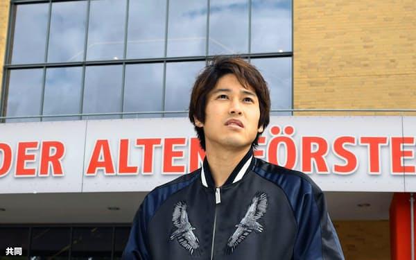 サッカーのドイツ2部リーグ、ウニオン・ベルリンでの初練習を終えた内田篤人(22日、ベルリン)=共同