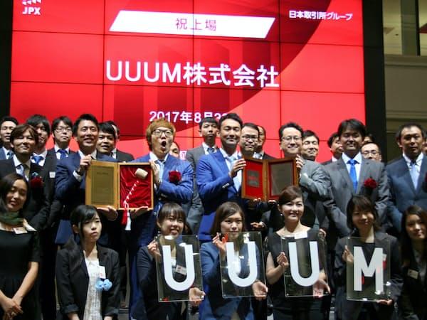 投資家の高い期待を受けUUUMの初値は付かなかった(30日、東証)