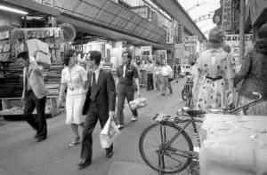 42年前の丼池問屋街