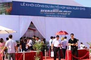 2日、ビングループは北部ハイフォンで自動車工場の起工式を開いた