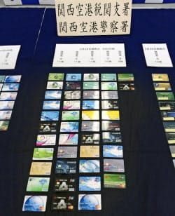 関西国際空港で押収された偽造カード(今年3月)
