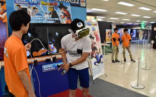 ドラゴンボールの必殺技を体感できるVRゴーグルが人気を集めた(池袋サンシャインのイベント)