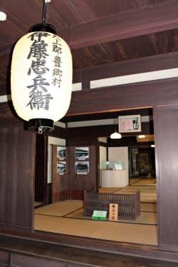 初代伊藤忠兵衛の旧邸を公開している伊藤忠兵衛記念館(滋賀県豊郷町)