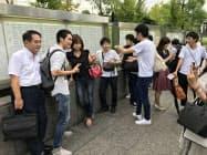 司法試験の合格者が発表された(12日、東京・霞が関)