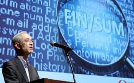 講演する三菱UFJフィナンシャル・グループの平野信行社長(19日午後、東京・丸の内)