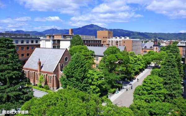 赤れんが造りの建物が特徴的な同志社大学の校舎の一部が「京都国際調停センター」として利用される予定(同志社大学提供)