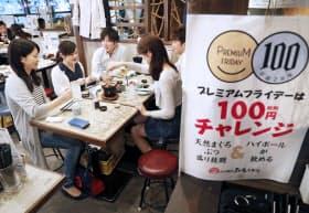 消費喚起の効果が期待されたプレミアムフライデーだが、早くも見直し論が広がる(東京・港)